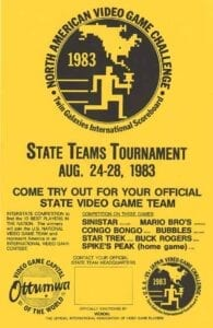 State_Teams_Tournment